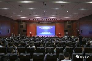 2020中国(泰山)国际矿业装备与技术展览会开幕